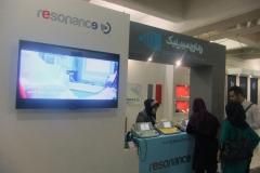 13th Iranian Congress of Audiology