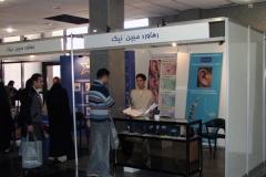 The International Congress of Iranian Society of Otolaryngol (2)