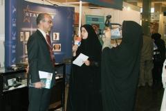 The International Congress of Iranian Society of Otolaryngol (3)
