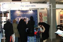 The International Congress of Iranian Society of Otolaryngol (5)