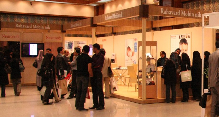 The 8th Iranian Congress of Audiology